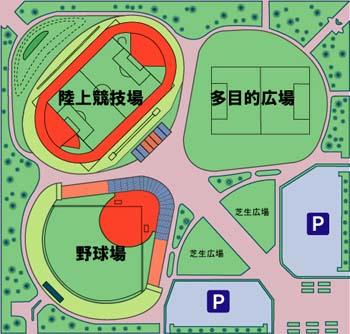 熊本県営八代運動公園エリアマップ