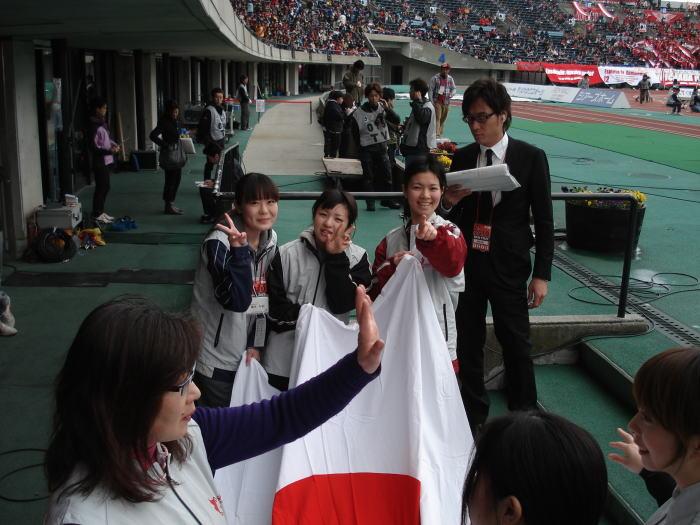 国旗ガール